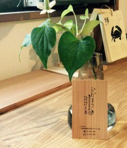 木の名刺,ひだまり設計工房,木の家