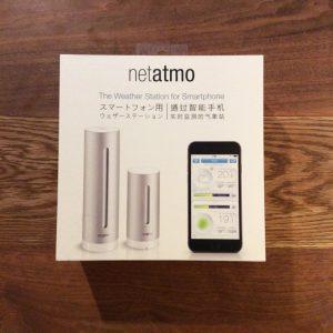 Netatmo ウェザーステーション 室温,湿度,測定,マンションリノベーション