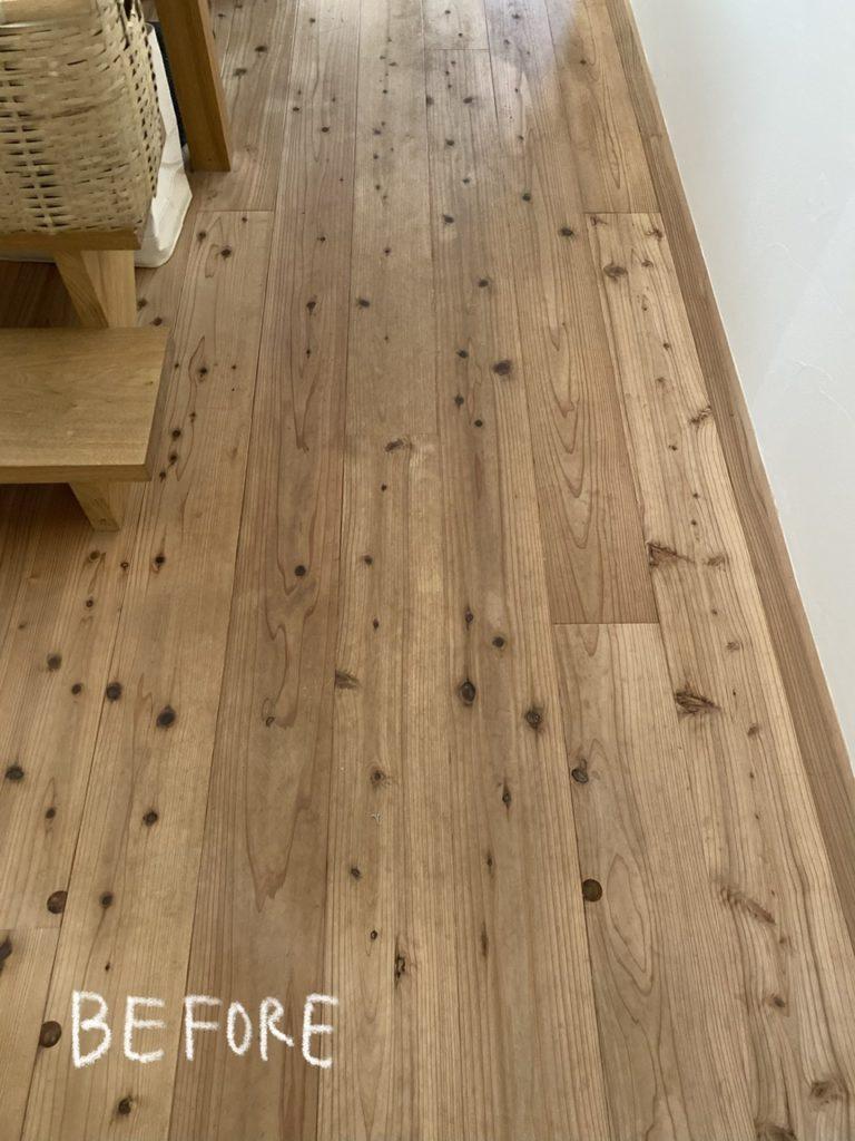 山暮らしの家 杉の床