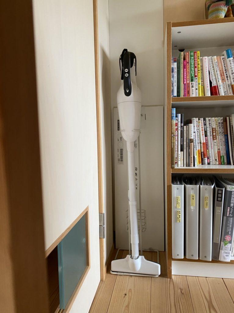 山暮らしの家 掃除道具